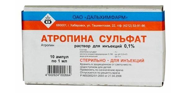 атропина сульфат инструкция по применению глазные капли - фото 5