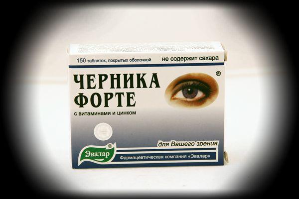 Черника Форте Эвалар