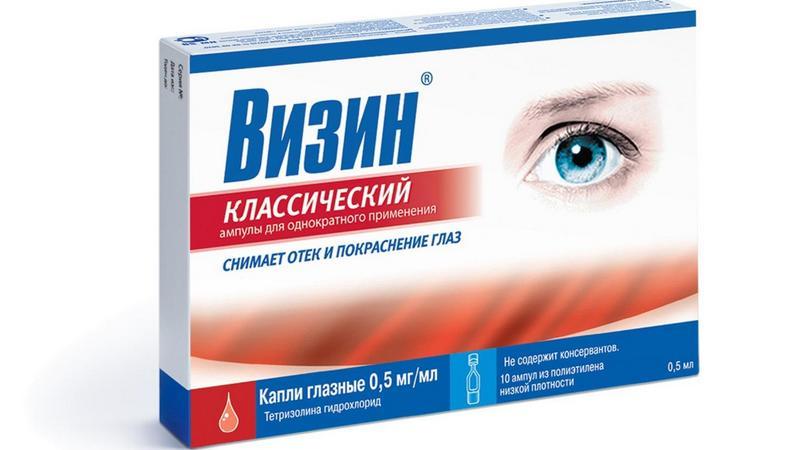 Поэтому чтобы сохранить и улучшить остроту зрения, врачи назначают применение глазных капель.