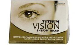 Инструкция по применению препарата Витрум Вижн