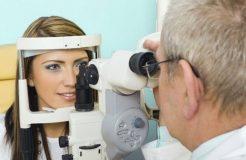 Увеит глаз — причины, симптомы, диагностика и лечение
