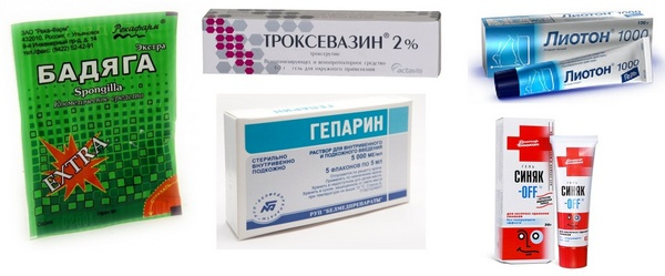 лекарства для устранения травм