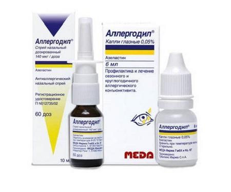 Алергодил