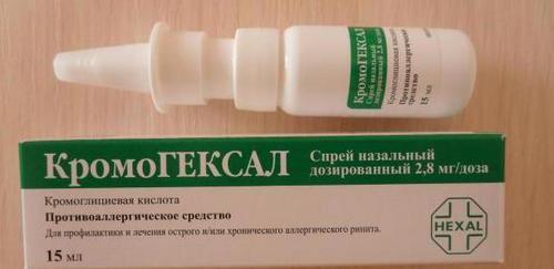 капли Кромогексал